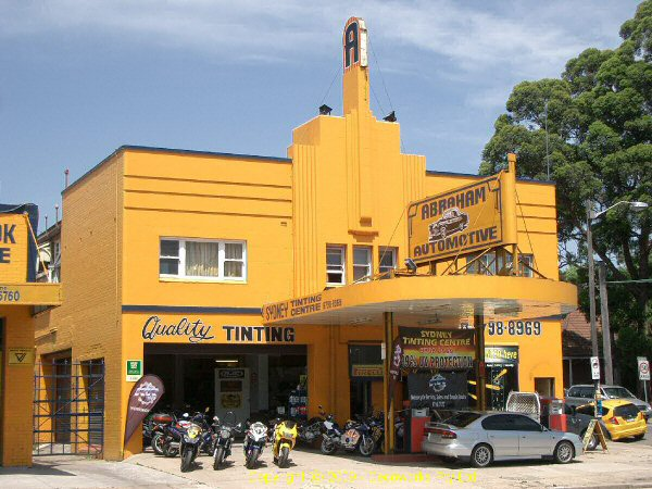 Art Deco Building, Art Deco Service Station